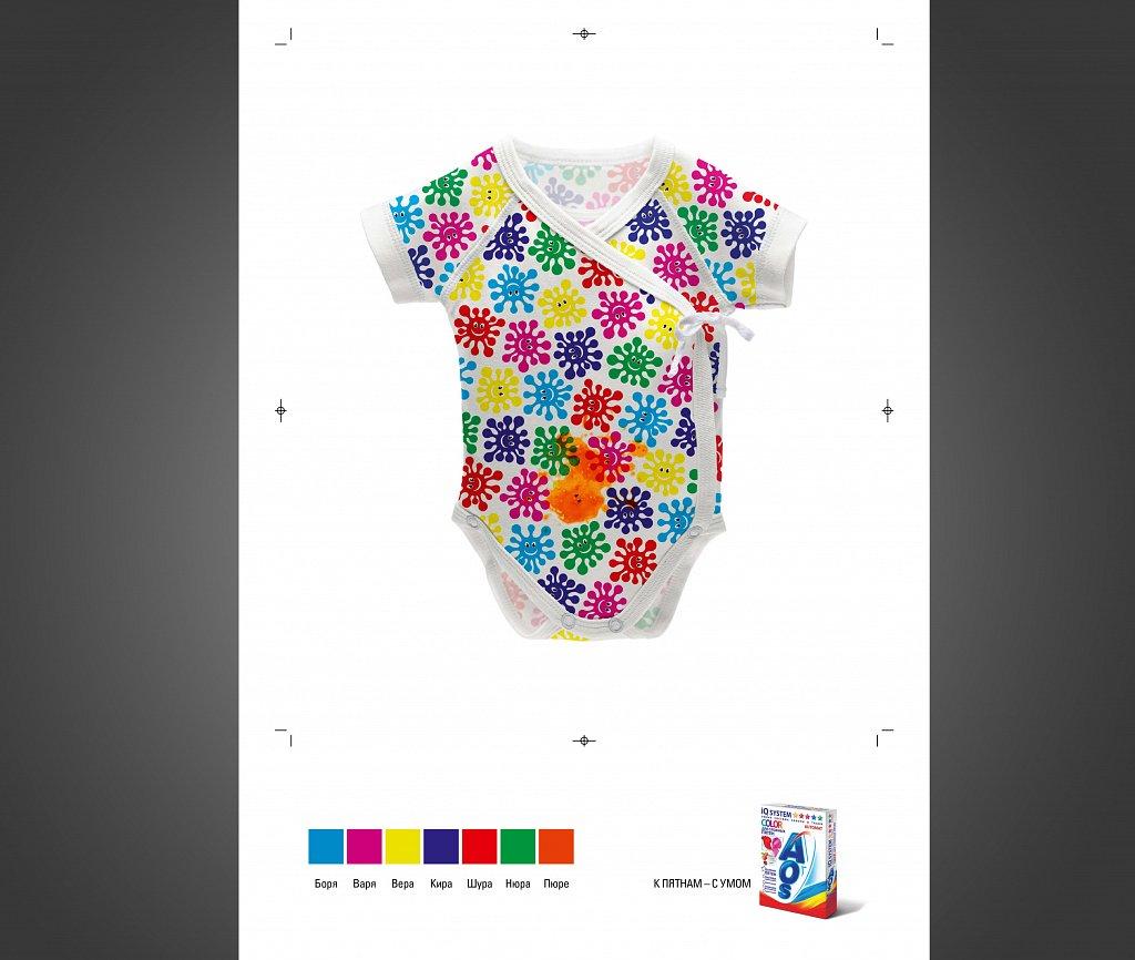 AOS-RUS-child1.jpg