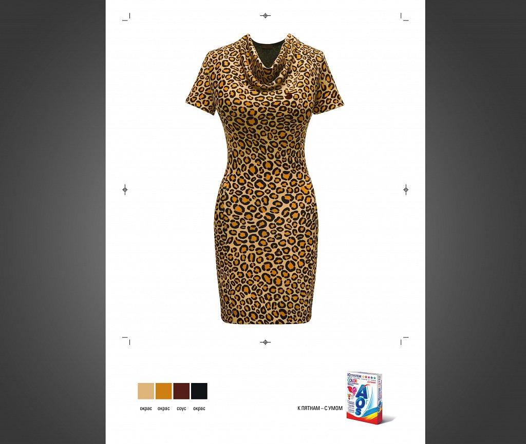 AOS-RUS-dress1.jpg