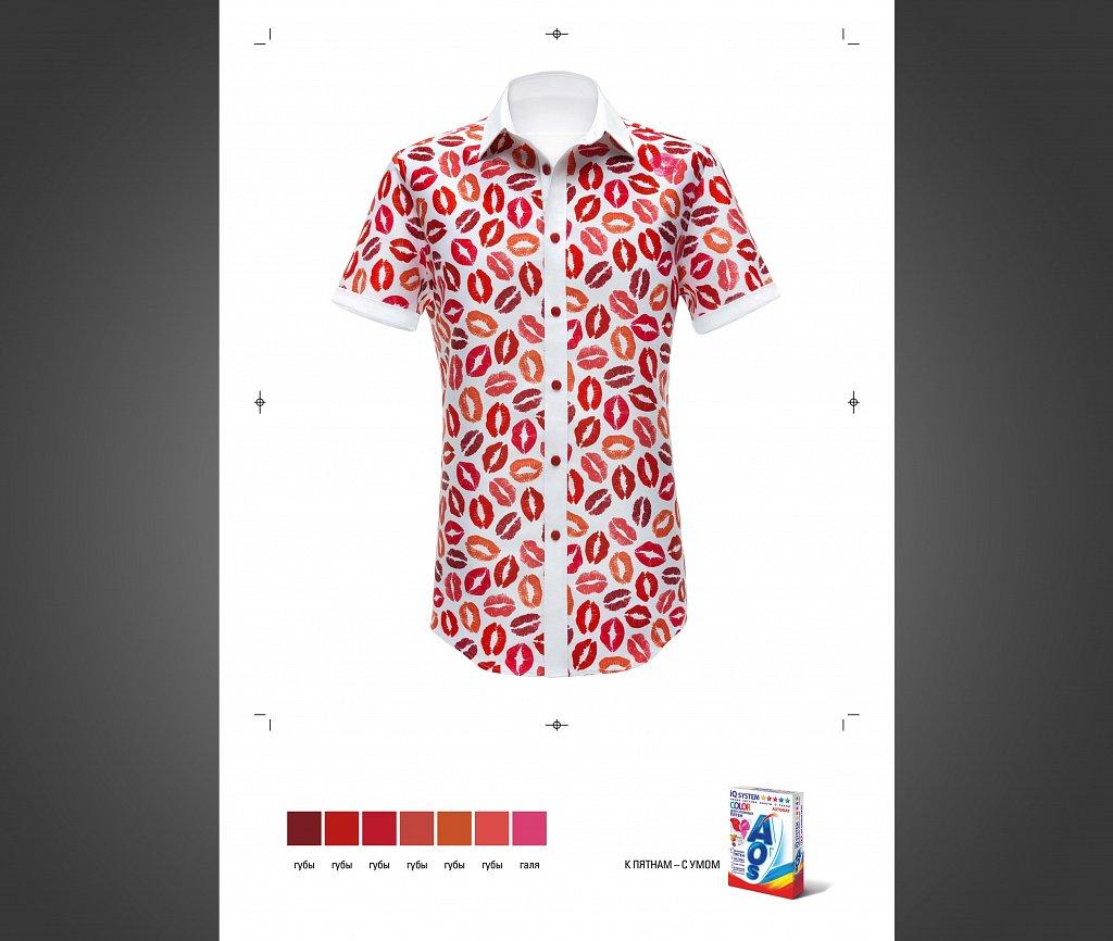 AOS-RUS-shirt1.jpg